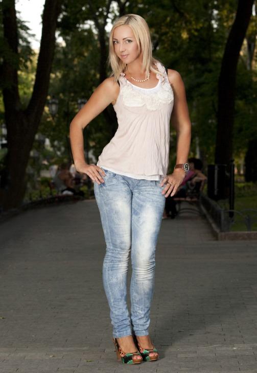 Single Frauen aus der Ukraine